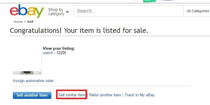 eBay 出品完了