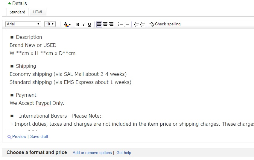 ebay ディスクリプション