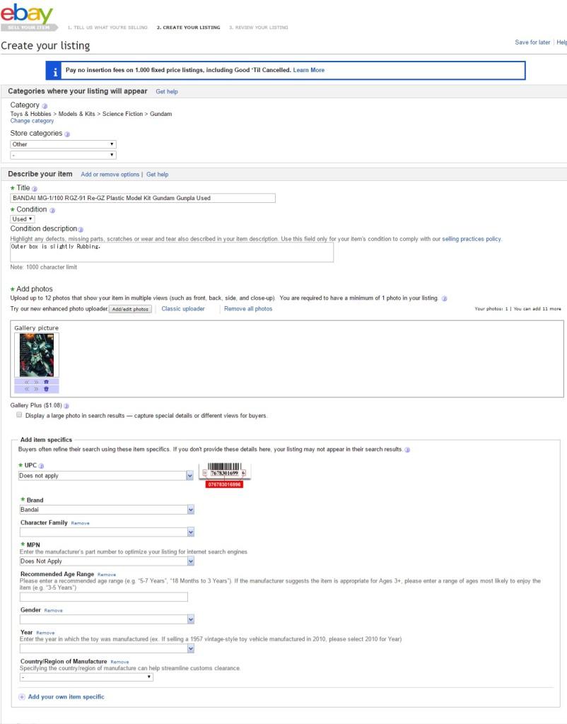 ebay 出品方法2016