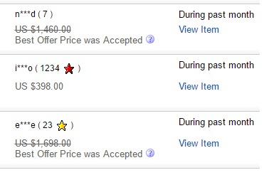 eBay 値下げ交渉