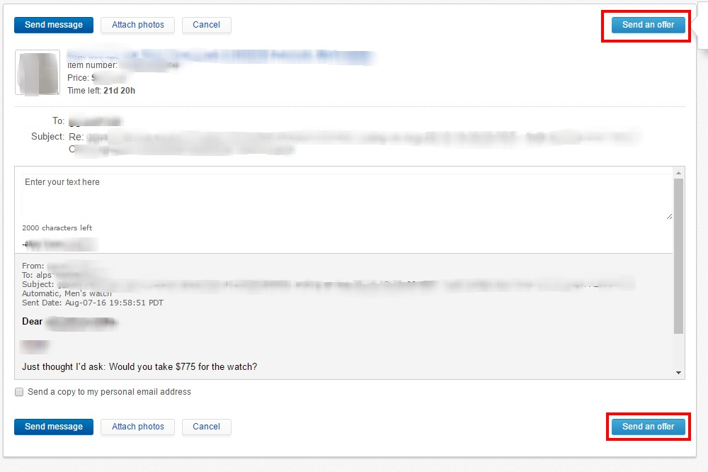 ebay オファー対応