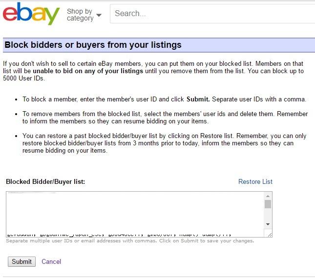 ebay ブロックリスト