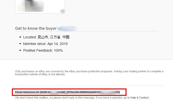 ebay メール内容